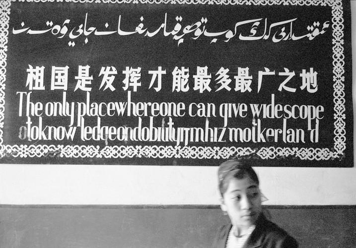 Anh doc: Cuoc song o Tan Cuong nam 1989 (1)-Hinh-3