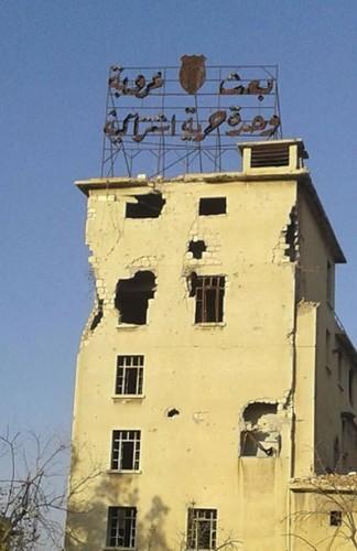 Anh: Quan doi Syria giai phong mot so vung o bac Aleppo-Hinh-7