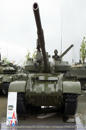 Khong phai T-90, day moi la manh ho diet IS cua Syria-Hinh-10