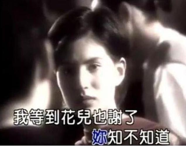 "Qua khu dien lot, cat xe ""beo"" thuo han vi cua sao Hoa ngu-Hinh-5"
