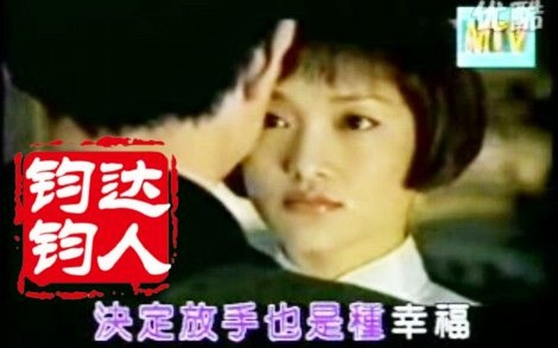 "Qua khu dien lot, cat xe ""beo"" thuo han vi cua sao Hoa ngu-Hinh-8"