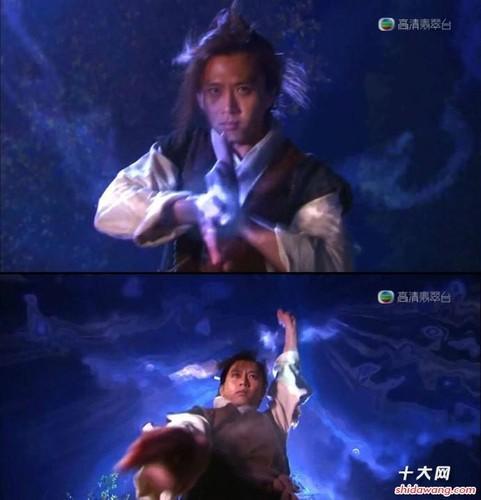 Top bi kip vo cong loi hai nhat trong phim kiem hiep Trung Quoc-Hinh-4