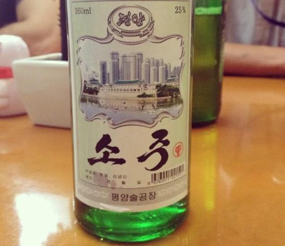 Anh: Cac mon an ngon Trieu Tien co the khien ban ua nuoc mieng-Hinh-11