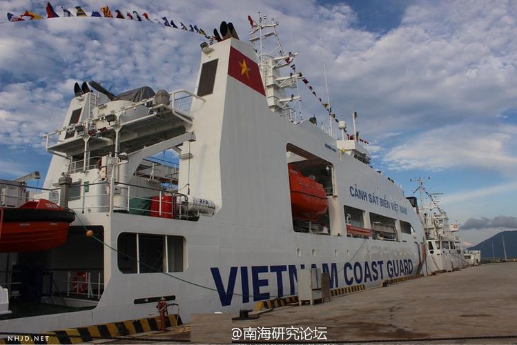 Dan mang Trung Quoc khen tau Canh sat bien Viet Nam-Hinh-2
