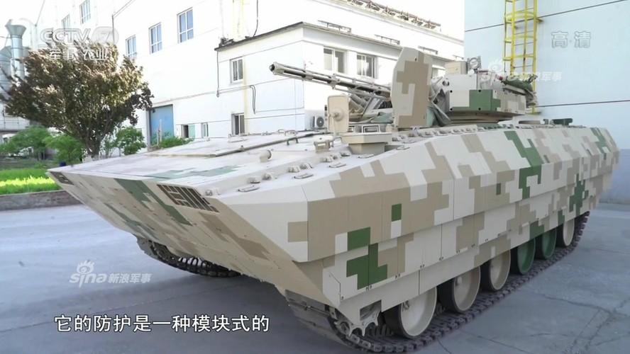Tan mat vu khi xe chien dau bo binh TQ dang chao ban-Hinh-9