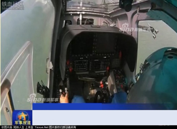 Tuong tan khoang lai sieu VIP tren chien dau co WZ-10 Trung Quoc-Hinh-3