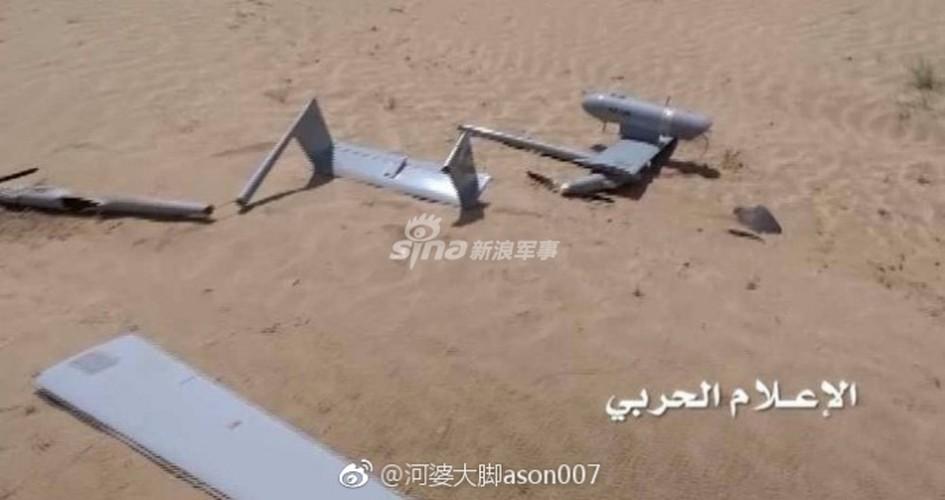 Bang chung tiem kich F-16 A Rap Xe-ut tan xac o Yemen-Hinh-8